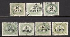 AUSTRIA 1902 - Austrian Levant Postage Due stamps - cmpt set++ - Used