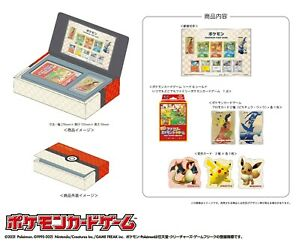 Pokemon Stamp limited Box Beauty Looking Back, Goose Set on the Moon【Aug25】