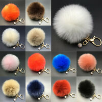 Chic Real Rabbit Fur Pearl Ball PomPom Car Keychain Handbag Charm Key Ring