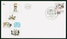 MayfairStamps Israel 2000 Buildings and Historical Sites Tabs First Day Cover ww