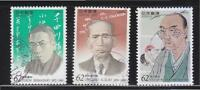 JAPAN 1993 MEN OF CULTURE ISSUE 2 COMP. SET OF 3 STAMPS SC#2217-2219 FINE USED