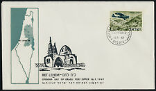 Israel 342 on Cover - Opening Day of Israeli Post Office in Bet Lehem 10.7.1967