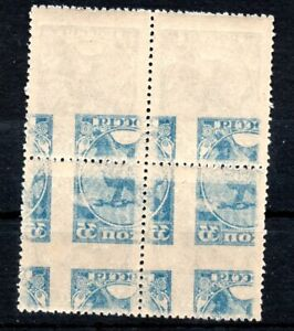 RUSSIA , 1918 , very nice block of four with COPY ON BACK , MNH , LOOK !