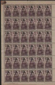 PAPUA NEW GUINEA STAMPS - 1960 FULL SHEET. HCV
