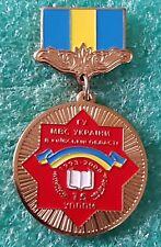 UKRAINIAN POLICE DISTRICT KIEV - PIN BADGE