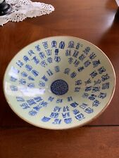 Ming Dynasty Xuande Antique Bowl China