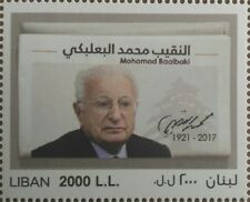 Lebanon 2017 NEW MNH -  M. Baalbaki, Former head of Press Syndicate, Journalism