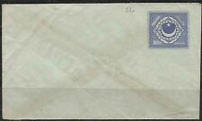 Pakistanian (1947-Now) Cover Stamps