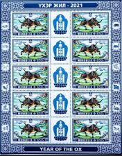 """Mongolia new stamps 2021 """" Year of the ox """" full sheet"""
