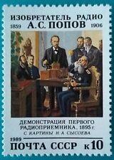 Russia(USSR)1989 MNHOG stamp A.Popov Radio unused. 130 years ann.of birthday