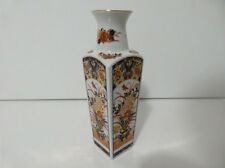 Beautiful Vintage Japanese Vase Rust/Black/Gold - c1950s