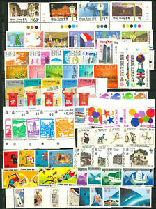 *An accum of HK stamps in sets before 1997, u/m, only 2 sets not comp