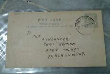 Rare Malaya Perak Parit Buntar 1958 Postcard with Indian Tamil writing