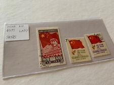 China Stamp Lot LA37