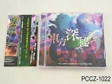 Touhou Urban Legend in Limbo PC Soft Toho Shinpiroku Japanese Import US Seller A