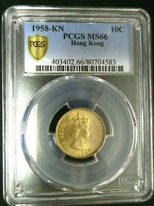 PCGS MS66 Gold Shield-Hong Kong 1958KN Elizabeth II 10 Cents Super GEMBU RARE