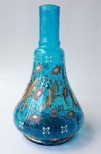 "Blue Art Glass Bohemian Czech Hand Blown Raised Enamel Painted Flower Vase 10"""