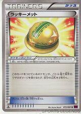 Pokemon Bandit Ring japanese #72 Lucky Helmet 1st edition