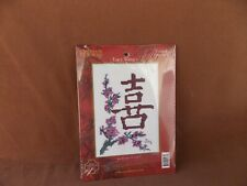 Joy Picture Feng Shui Counted Cross Stitch Kit 51272 Candamar NIP