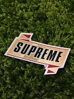 Supreme S/S 2013 Emblem Box Logo Sticker Gold
