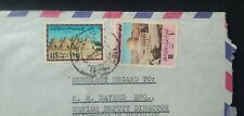 1978 LIBYA TO PAKISTAN POSTALY USED COVER WITH STAMPS L@@K