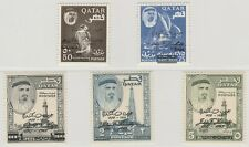 Qatar 1966 JFK Revalued in Black Complete Set of 5, F-VF MNH