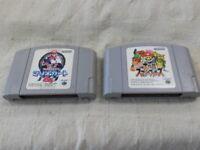 Nintendo 64 Dairantou Super Smash Bros & Mario Kart set Janan N64 F/S