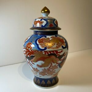 Japanese Style Ceramic Urn/ginger jar