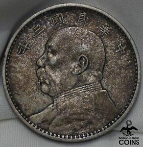Circa 1914-1921 China $1/Yuan .890 Silver Coin Y#329 Yuan Shikai Fat Man Dollar