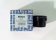 Nikon (Vintage) UR-E5 Step Down RIng Adapter