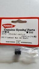 Vintage RC Kyosho Inferno Series Flywheel Nut SG Shaft (1) IFW54