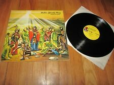 BAKER GURVITZ ARMY - ELYSIAN ENCOUNTER - ATCO RECORDS LP SD 36-123