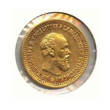 1890 RUSSIA GOLD Coin 5 ROUBLES - Alex III - KM# 42