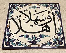 """Ceramic tile trivet Spain flowers writing design 5 3/4"""" Lovely SANIT"""