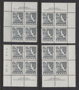 Canada 343 15c Gannet.  1954 plate block set no. 2  mint, NH