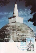 S90++ CARTE 1° JOUR UNESCO ANURADAPURA  SRI LANKA