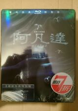 Avatar Taiwan steelbook brand new and sealed