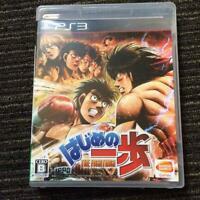 PS3 Hajime no Ippo Japan PlayStation 3
