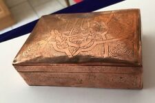 Vintage Arabic Islamic Arabic Cairoware Damascus Copper Mamluk Dome Box Casket