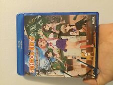 School-Live! COMPLETE COLLECTION (Blu-Ray) NEW