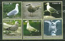 MOZAMBIQUE 1662A-F MNH SEA BIRDS SCV 9.50