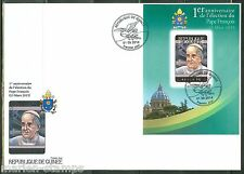GUINEA 2014 1st ELECTION ANNIVERSARY OF POPE FRANCIS  SOUVENIR SHEET  FDC