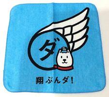 """Otosan"" SoftBank Hawks ""Shiba Dog Mascot"" Japan Baseball Nbp Towel Handkerchief"
