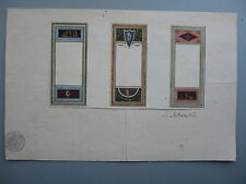 Imperial Russia Interior Design Watercolor & ink On Paper V. Levitskiy 1914
