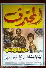 Jurmana (Amitabh Bachchan) Lebanese Hindi Movie Poster 70s