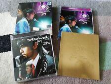 MusicCD4U CD Jay Chou Zhou Jie Lun - Incomparable 2004 Live 周杰倫2004無與倫比演唱會新加坡版