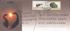 U 3302 Doha  Nov 2006 air cover Bangladesh; 2 stamps