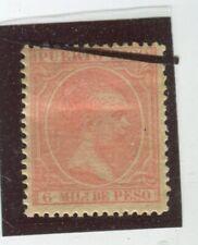 Puerto Rico Stamps #92 MINT,H,Fine (X200N)