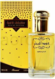 Rasasi Oud Al Mubakhar Eau de Parfum - 100 ml ( Unisex Perfume) Free Shipping.