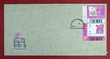 Singapore  2020 Year of the Rat ,Zodiac stamp Set  2v on FDC